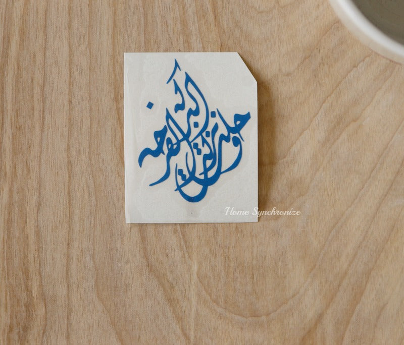 Mug Decal-Arabic Calligraphy Decal-Mini Decal-Warm Arabic Greeting