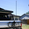 Firestik 3-Way Antenna Mount installed on Horizontal Bar