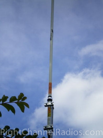 Antron 99 Base Station Antenna