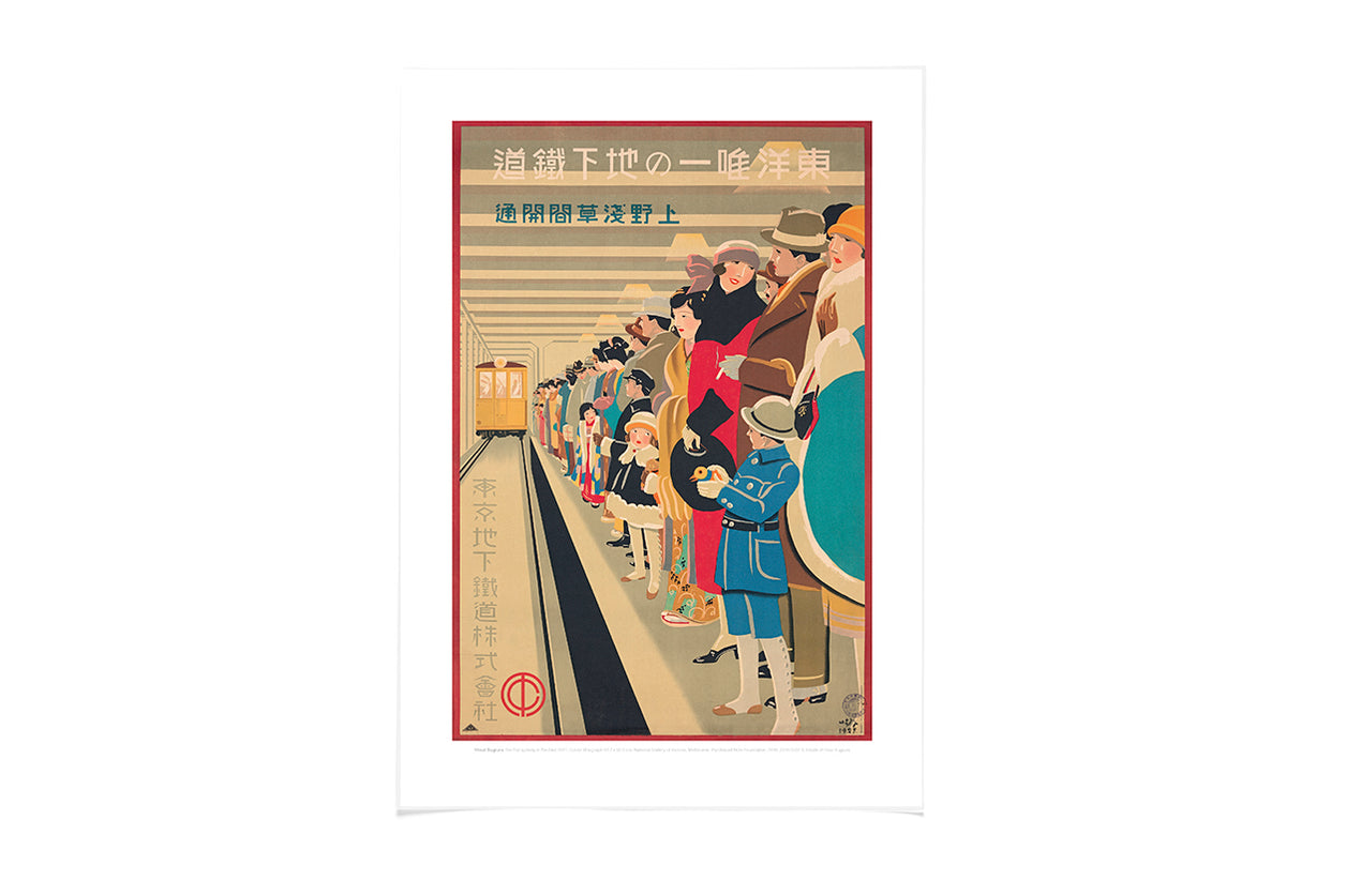 First Japanese Subway Poster