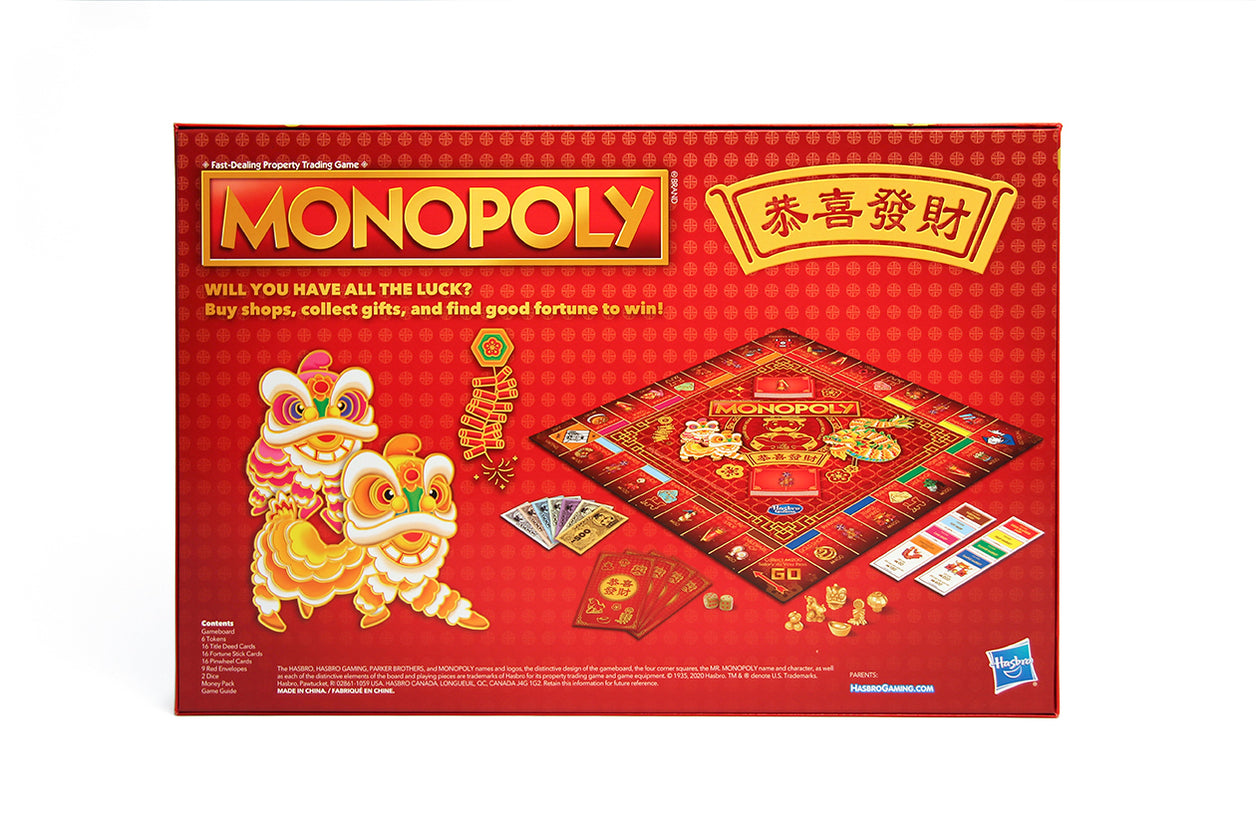 Monopoly Lunar New Year