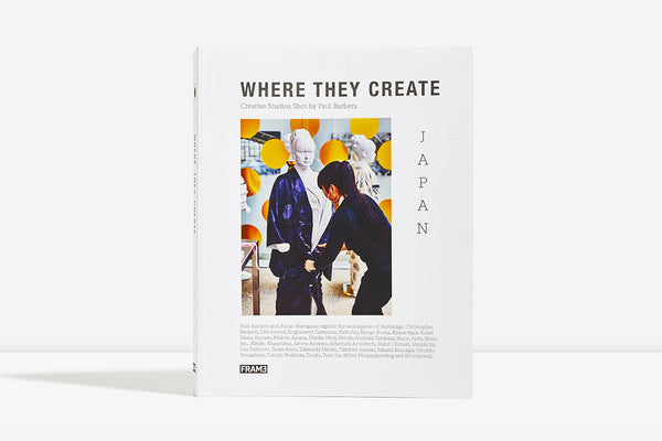 Where They Create Japan - Paul Barbera