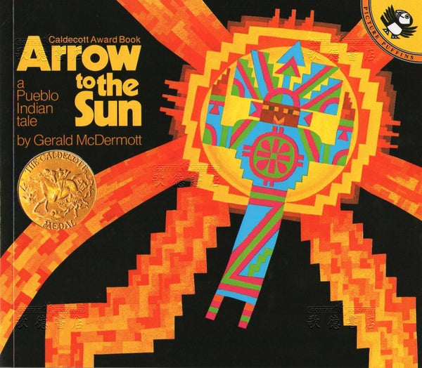 Arrow To The Sun Read-Along