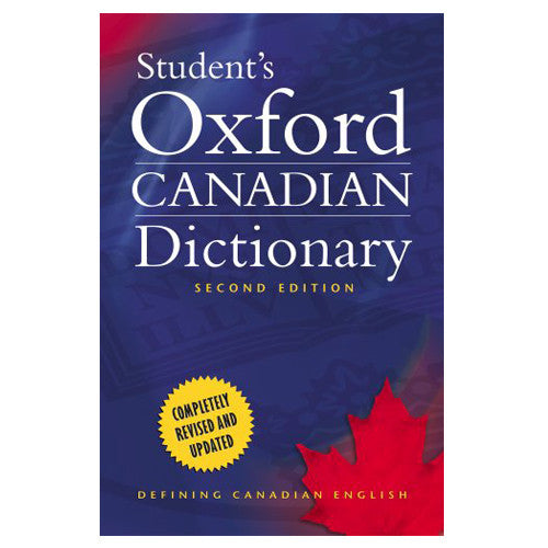 Oxford Student Edition Dictionary - Canadian