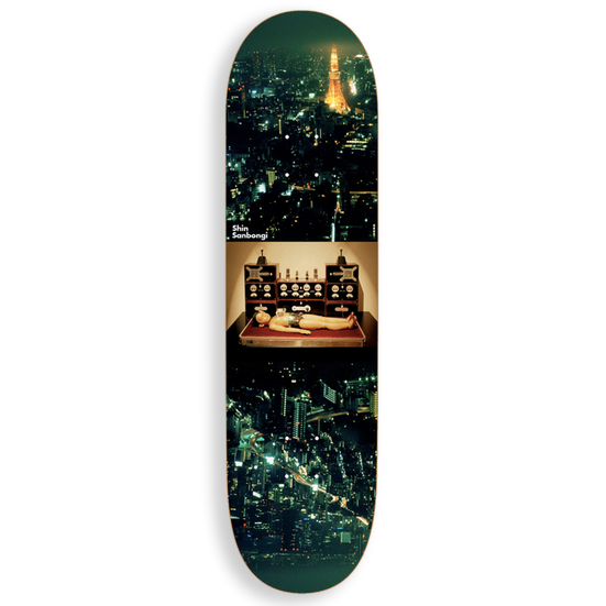 Polar Skate Co Shin Sanbongi Astro Boy Skateboard Deck | 8""