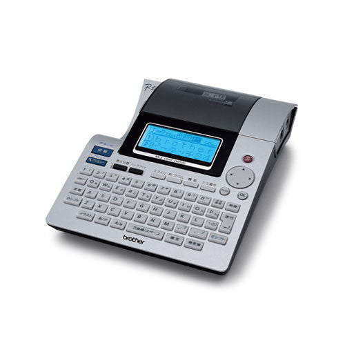 Brother P Touch Pt 2700 Electronic Labeling System Pt2700 B H: Brother PT-2700 Label Maker