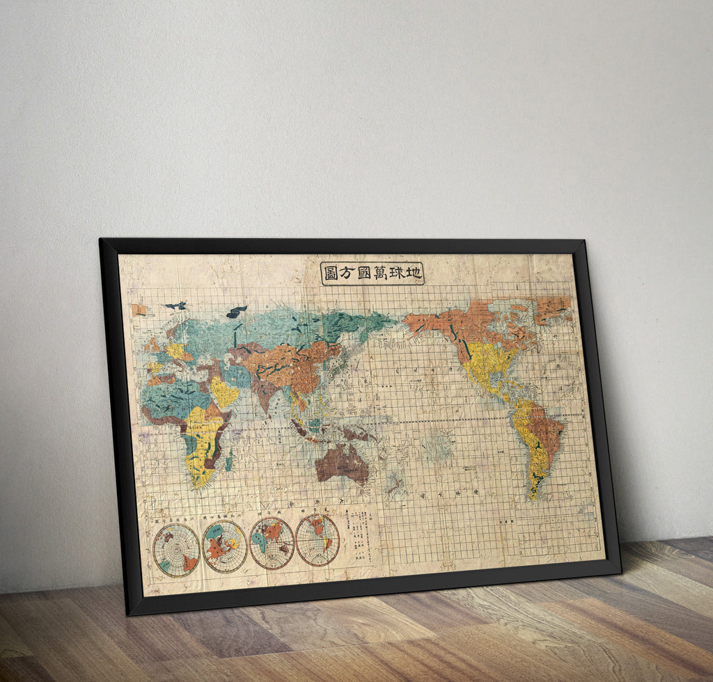 Shintei japanese world map from 1853 historia posters shintei japanese world map from 1853 historia posters gumiabroncs Images