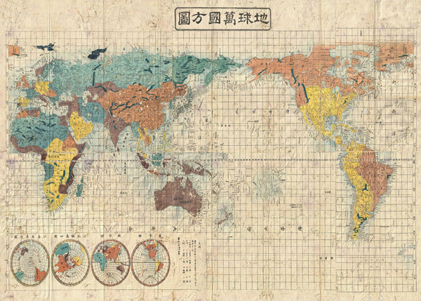 Shintei - Japanese World Map from 1853 - Historia Posters