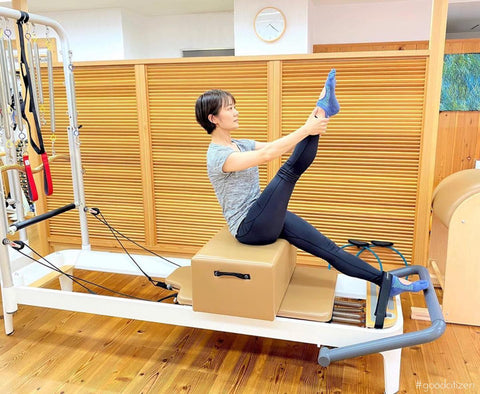 Pilates Lover Doing Climb A Tree On The Reformer with Good Citizen Pilates Loops