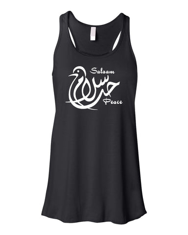 Salaam Flowy Ladies Tank