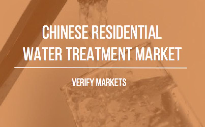 2015 china residential water purifiers market report