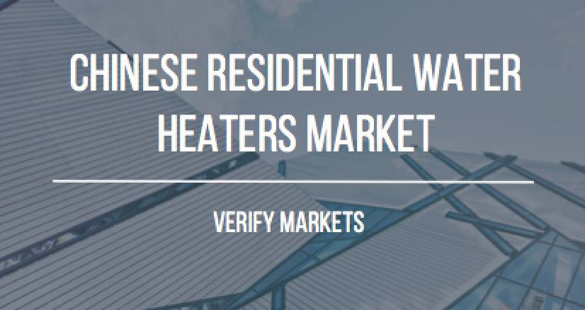 residential water heaters market report in china