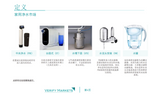 chinese residential water purifiers market