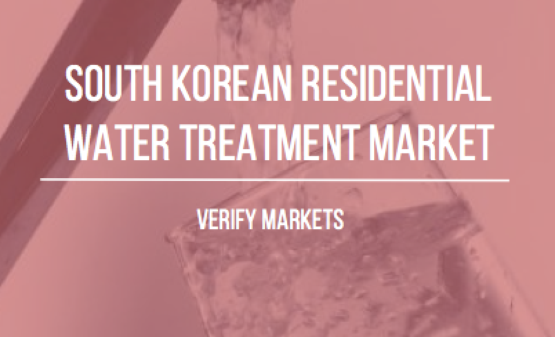 south korea residential water purifiers market report