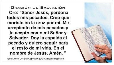 Prayer of Salvation Spanish Seed Card