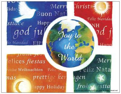 God Driven Designs Joy to the World Globe Holiday Christmas Note Card Image