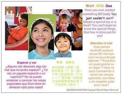God Driven Designs Kids Prayer Card Esperar Y Ver Wait and See