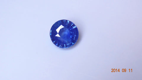 Natural Round Blue Sapphire 6.55ct (Unheated)