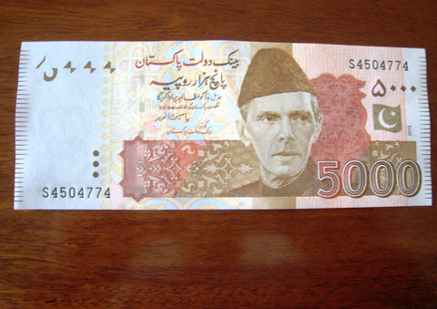 2 5000 PKR NOTES C (CIRCULATED)