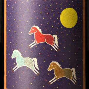 Cayuse Vineyards Wallah Wallah Special Series Syrah Walla Walla Washington, 2013, 1500