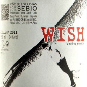 Wish Xose Lois Sebio Spain, 2015, 750