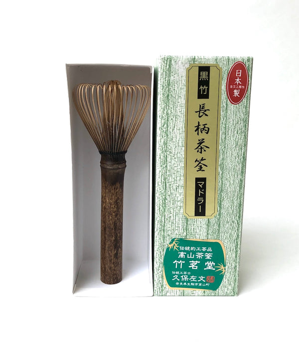 Chikumeido Chasen with Long Handle (Brown, 46-48)