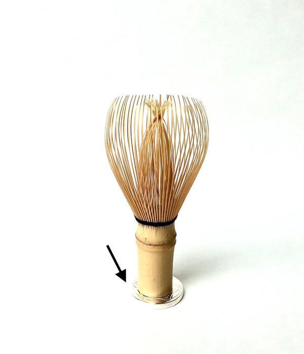 Chasen Tate (Bamboo Whisk Stand)