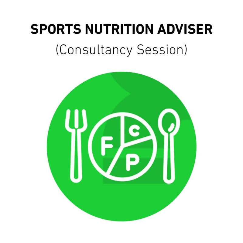 XMiles Consultancy Sports Nutrition Adviser Consultancy Session XMiles