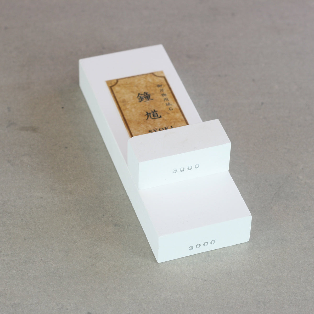 Japanese whetstones - for knife sharpening