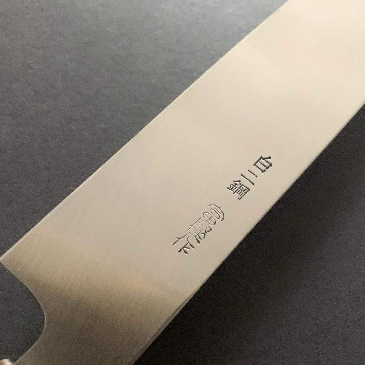 Sakimaru knife, Shirogami 2 Honyaki, mirror finish  - Togashi Kenji