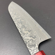 Santoku Knife, SG2 Powder Steel, Damascus finish - Kato