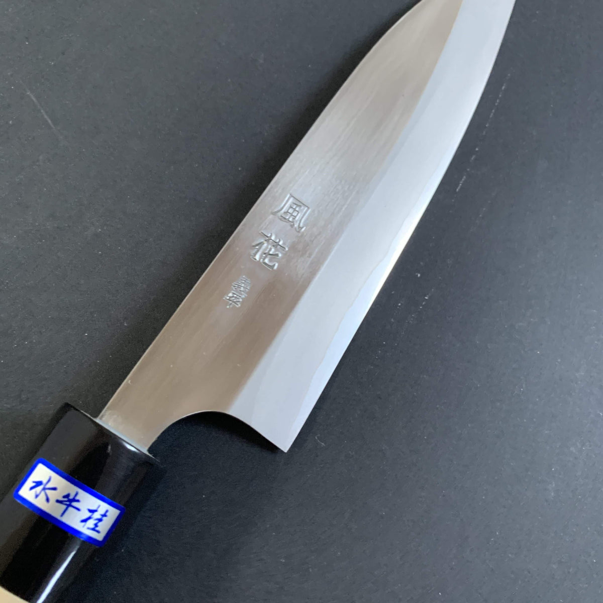Petty knife, HAP40 powder steel, polished finish - Gihei