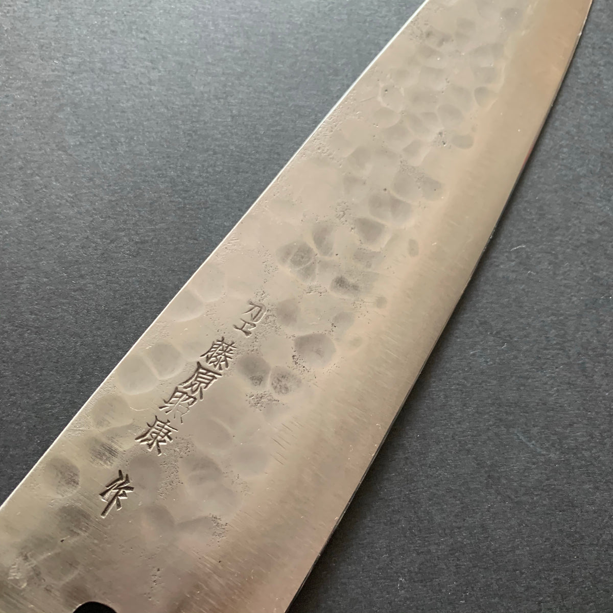 Gyuto knife, Shirogami 1 with stainless steel cladding, nashiji finish - Fujiwara