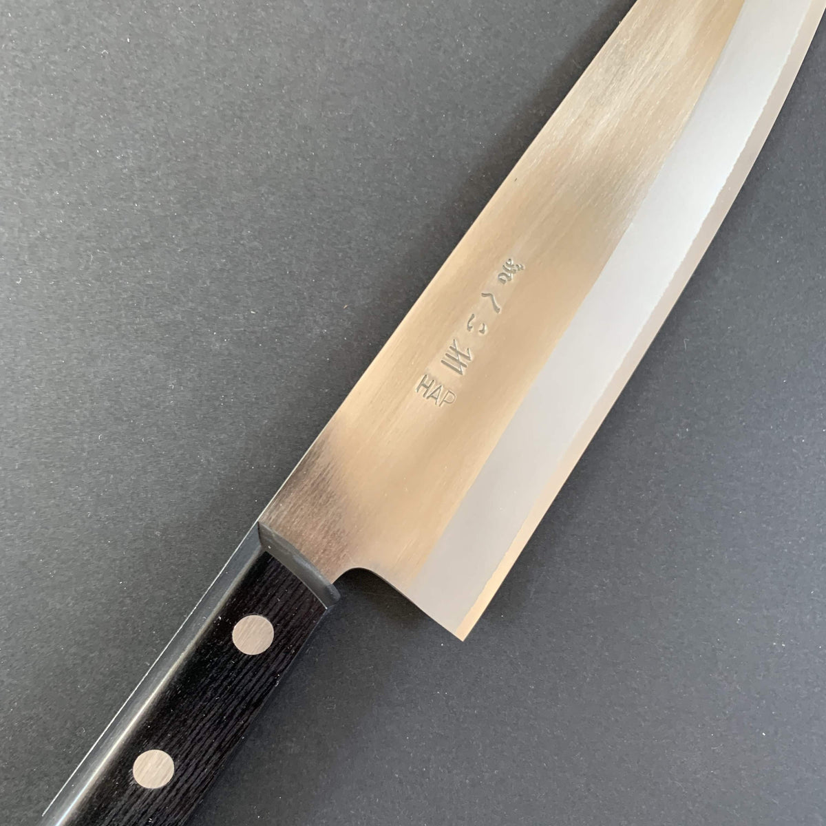 Santoku knife, HAP40 powder steel, western handle, polished finish - Gihei