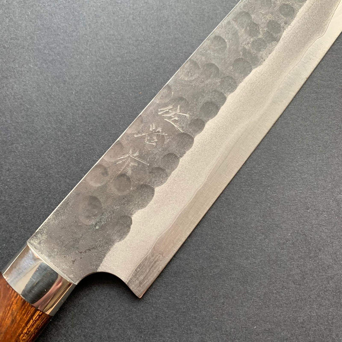 Sujihiki knife, Aogami Super carbon steel, Kurouchi and Tsuchime finish - Saji