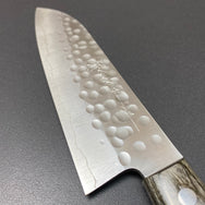 Kato - Santoku - 165mm - VG1 - tsuchime Finish