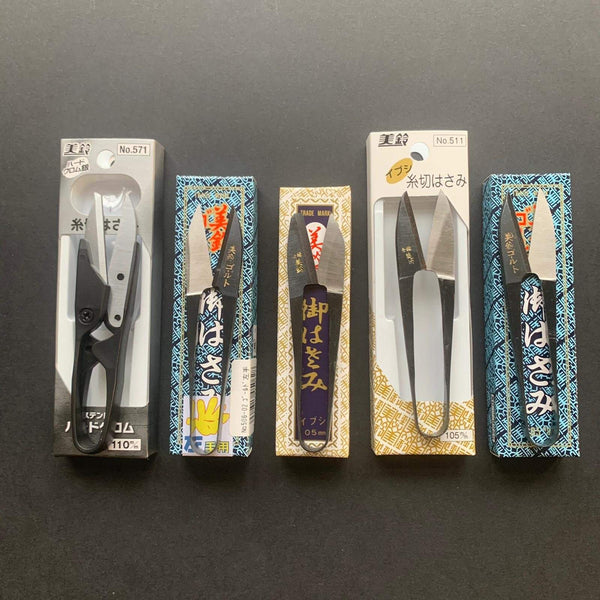 Nigiri hasami - Japanese fabric snips, Misuzu - Hard chrome plating