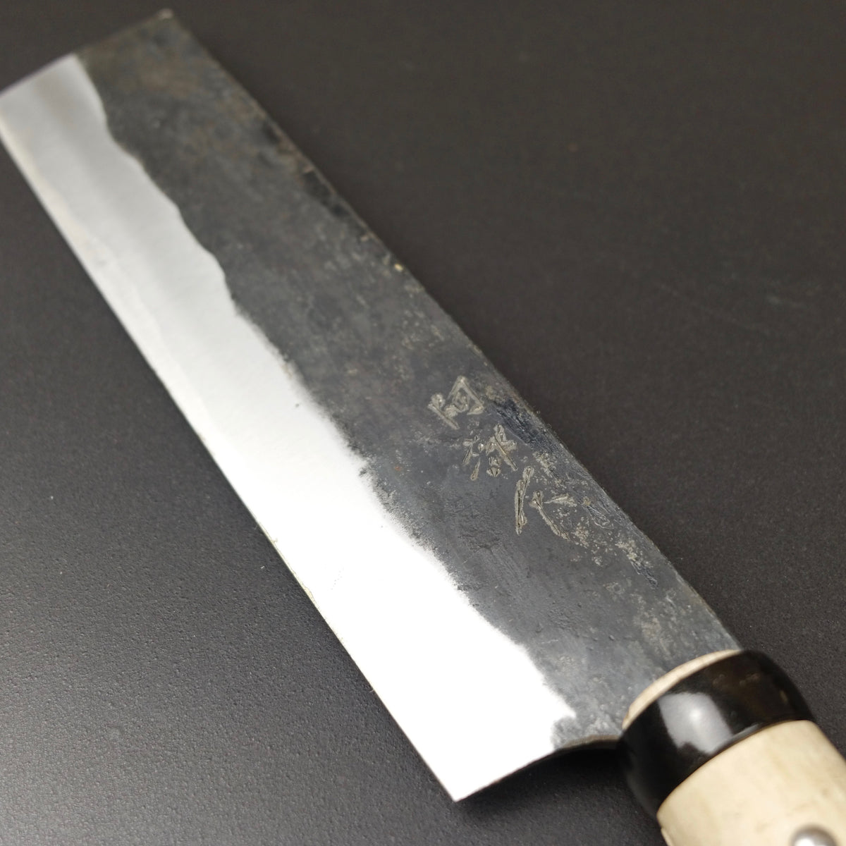 Nata - tool for forest clearance - Shirogami Damascus blade