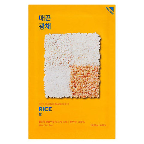 Pure Essence Mask Sheet -Rice
