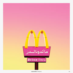McDonald's Beirut Limited Edition Poster