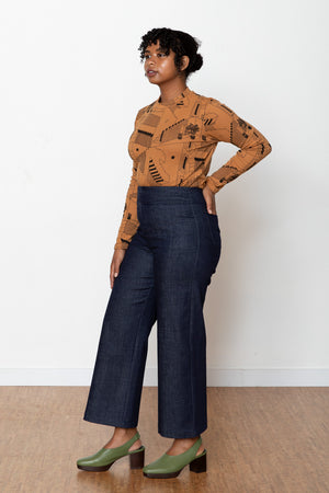 Monica High Rise Pant - Denim
