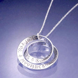 Irish Blessing Necklace Sterling Silver Double Mobius