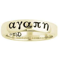 14k Gold Ladies Ring | Greek | Agape | God's Love
