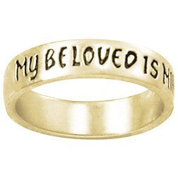 14k Gold Ladies Scripture Verse Ring | I Am My Beloved's