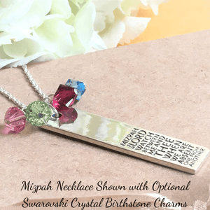 Sterling Silver Mizpah Necklace | Genesis 31:49 | Double Sided