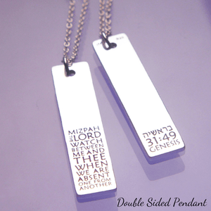 Sterling Silver Mizpah Necklace | Genesis 31:49