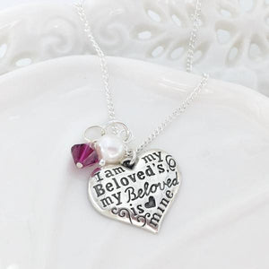 Sterling Silver Scripture Verse Necklace | I Am My Beloved's | Song of Solomon 6:3