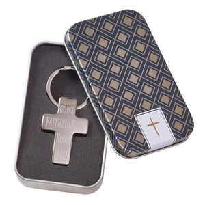 Christian Keychain | God's Faithfulness Never Fails | Cross