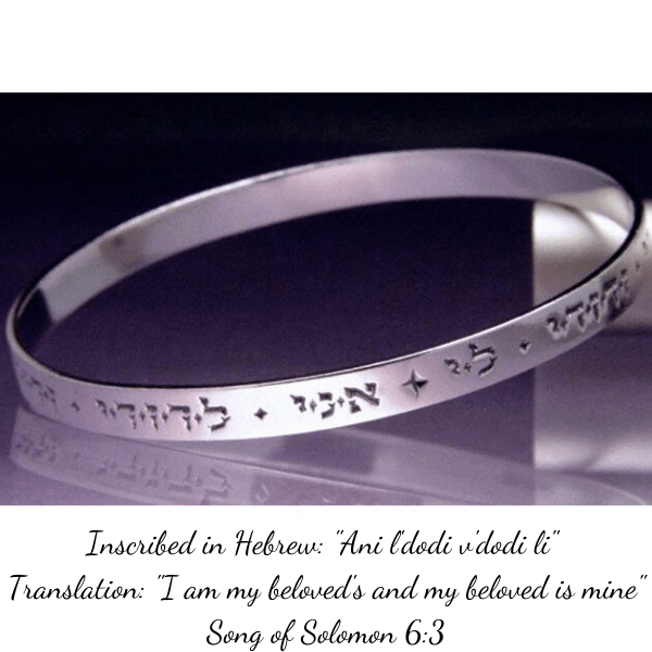 Hebrew Ani l'dodi Sterling Silver Bangle Bracelet | I Am My Beloved's and My Beloved is Mine