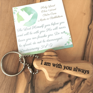 Holy Land Olive Wood Bethlehem Cross Keychain | Custom Engraved